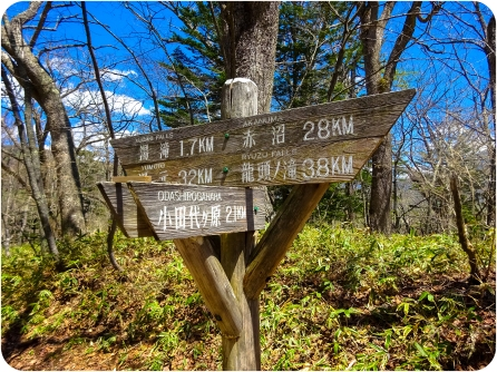 Signs for the various sites along the trek.