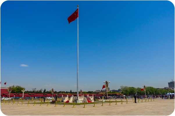 Every morning and evening, the PRC flag is raised and lowered in Tian'anmen Square.